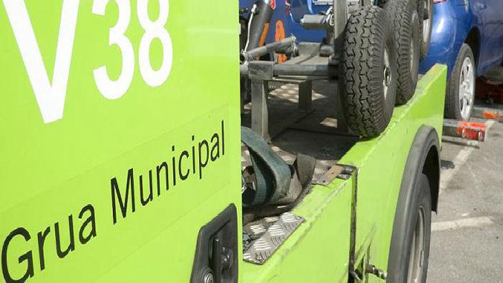 Dipòsit Municipal